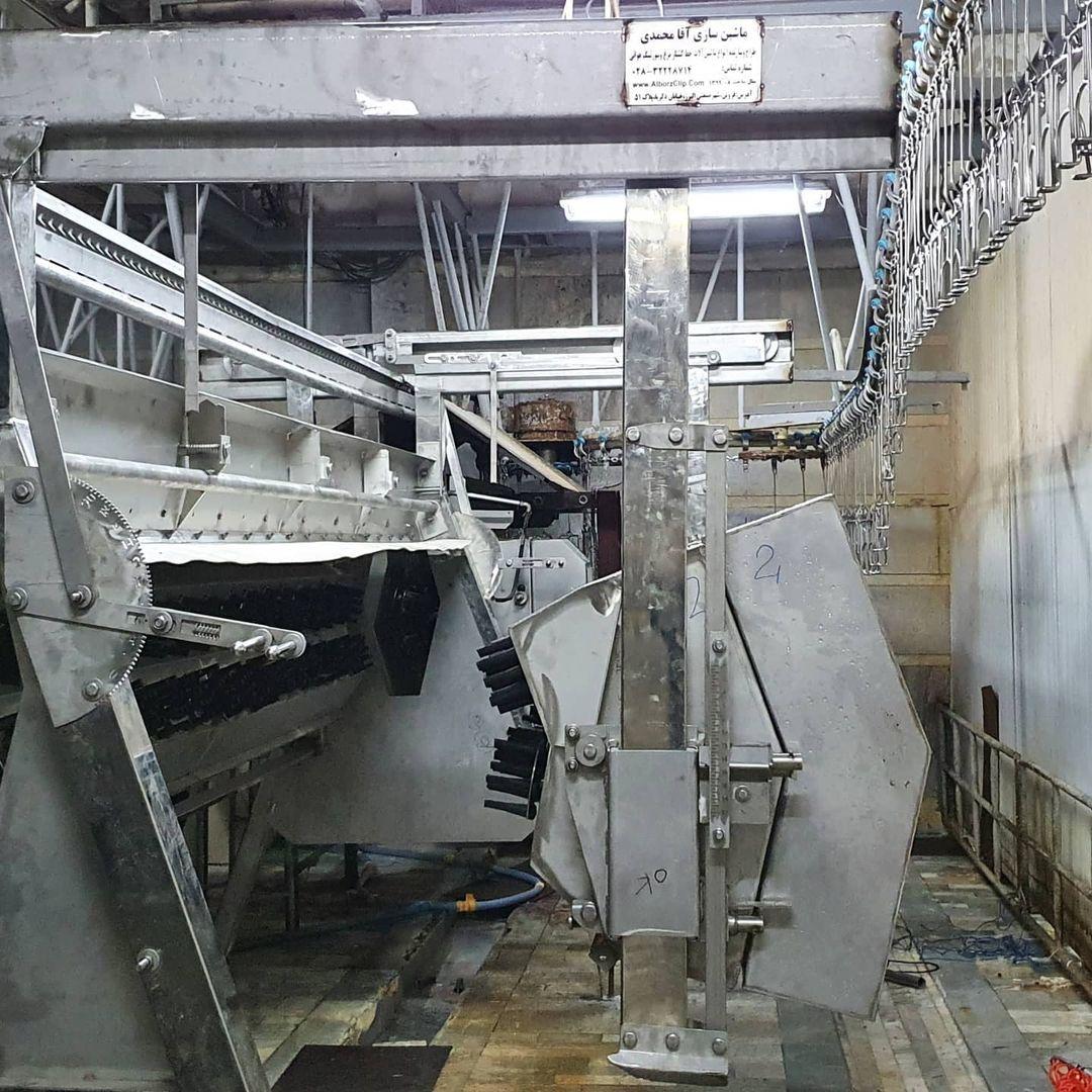 slide-f145459