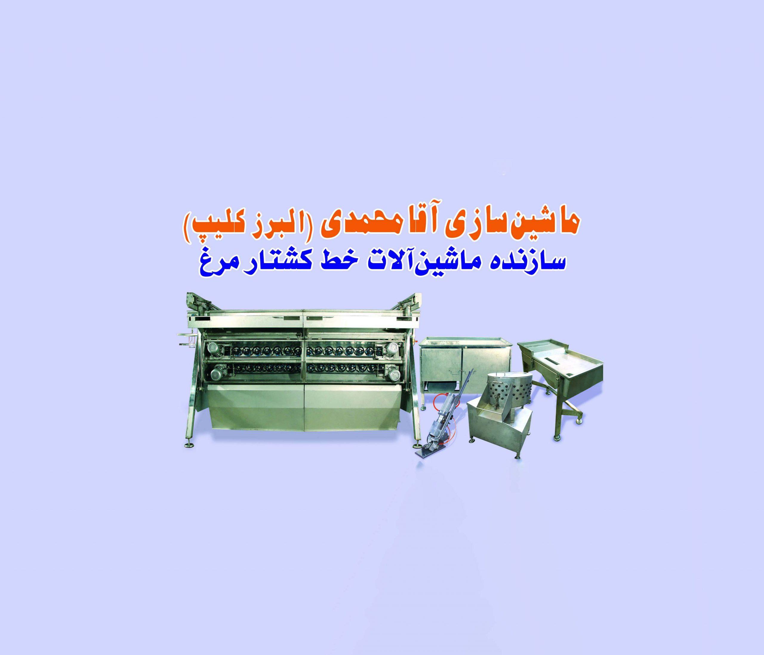 slide-8b18684